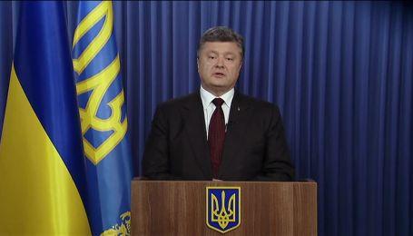 Порошенко поблагодарил украинцев за европейский выбор