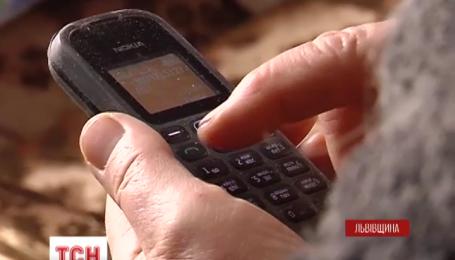 Десять тысяч гривен выманил телефонный мошенник у пенсионерки из Львовщины
