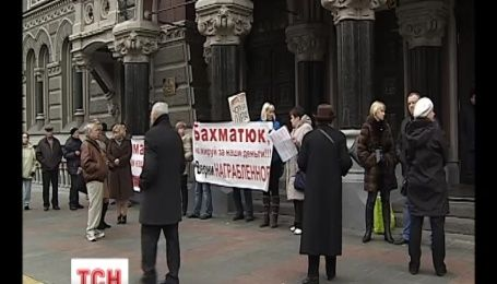 Вернуть свои вклады требовали сегодня активисты возле Национального банка