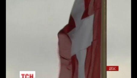 Швейцарія посилила антиросійські обмеження