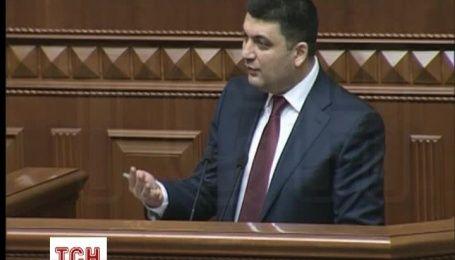 Спікером 359 голосами нардепів обрали Володимира Гройсмана