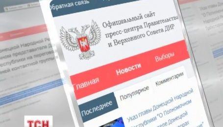 ДНР направит на переговоры трехсторонней группы в Минске Дениса Пушилина