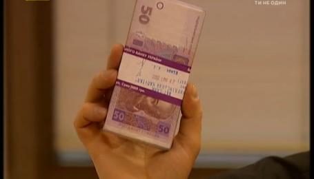 Хоронить или реанимировать национальную валюту при курсе 16 гривен за доллар