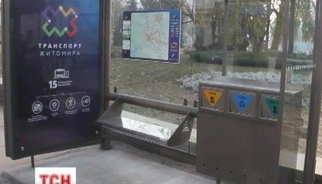 Сучасна зупинка громадського транспорту з'явилася в Житомирі