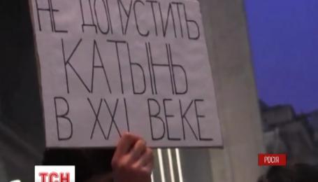 Заключенная в Москве Надежда Савченко первая приняла присягу депутата