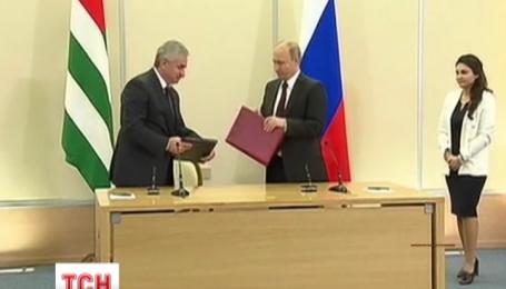 Росія та Абхазія створять спільну армію