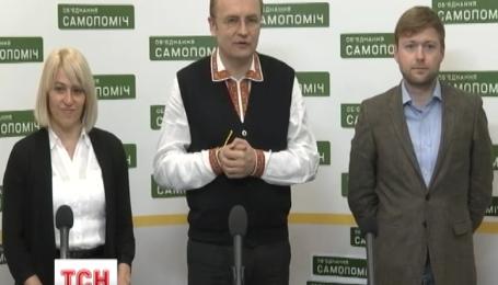Садовой радуется уходу старой власти из украинской политики
