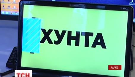 """Веб-розширення змінюватиме """"бандерлогів"""" на """"українців"""""""