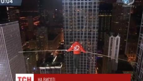 Американский канатоходец прошел между двумя небоскребами в Чикаго