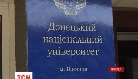Учебный год с опозданием начали студенты и преподаватели Донецкого университета
