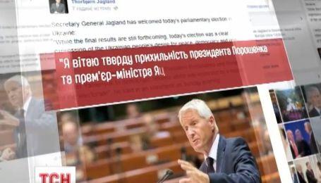 У Раді Європи вітають вибори в Україні
