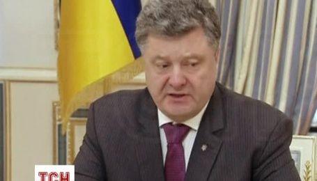 Порошенко заявил, что украинское войско способно и готово защитить свои границы