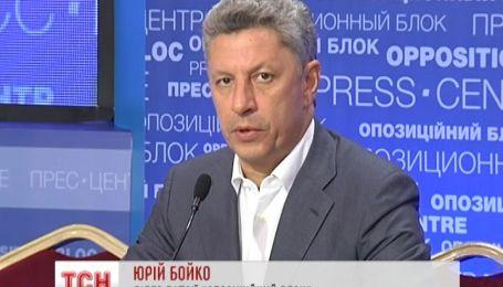 """Бойко назвал прошедшие выборы """"самыми грязными в истории"""""""