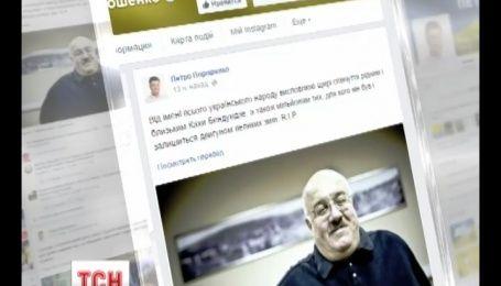 Порошенко выразил соболезнования по поводу смерти Кахи Бендукидзе