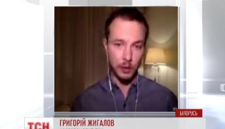 Переговоры в Минске не состоялись