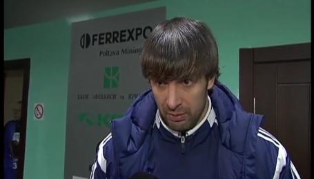 Шовковський поскаржився на нерівні умови перед матчем із Ворсклою
