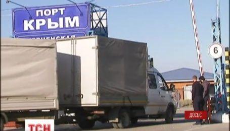 Россия разрешила ввоз украинских продуктов в Крым
