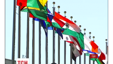 Рада Безпеки ООН збирається на екстрене засідання з українського питання