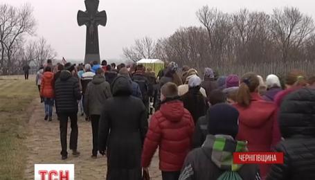 На Чернігівщині відзначили 306 річницю Батуринської трагедії
