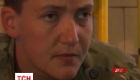 Экспертиза окончена, Савченко признана вменяемой