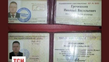 СБУ затримала російського шпигуна найвищого рівня