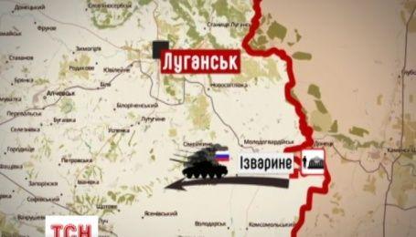 В Луганській області на фугасі підірвалися 7 десантників