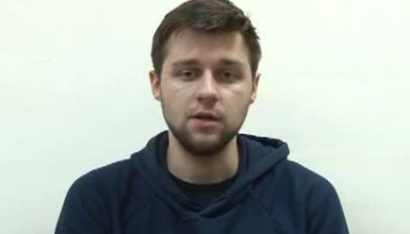 СБУ оприлюднила відео допиту одного з учасників диверсійної організації