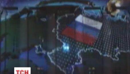 ФІФА визнала Крим територією Росії