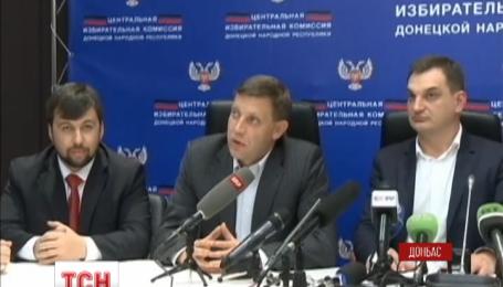 Світова спільнота назвала вибори на Донбасі театром абсурду