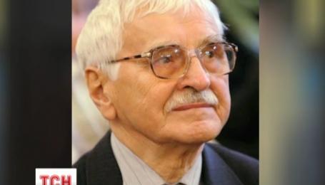На 86 році життя помер Євген Сверстюк