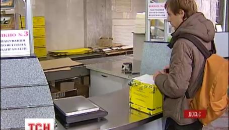 Посилки в зоні АТО прийматимуть лише у відкритому вигляді