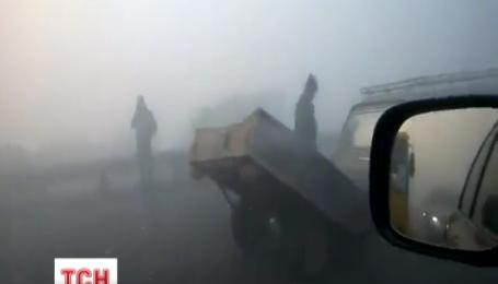 Тумани застеляють Україну