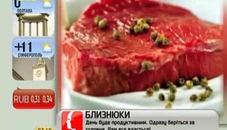 Мясные блюда помогут не замерзнуть зимой