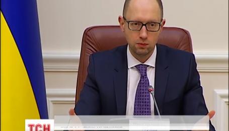Яценюк подвел итоги работы Кабмина за последние девять месяцев