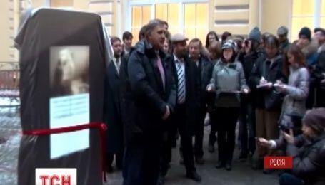 В Санкт-Петербурзі демонтували пам'ятник Стіву Джобсу