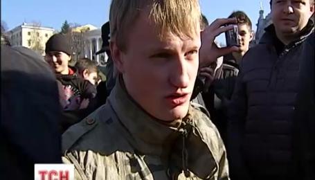 В Києві помарширувати за єдність слов'янських народів не вдалося