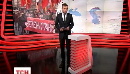 """У Росії пройшли два """"руські марші"""" і одна масова хода"""