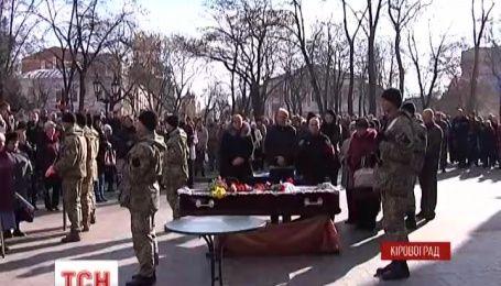 В Кировограде прощаются с солдатом-пулеметчиком Сергеем Хрипуновым