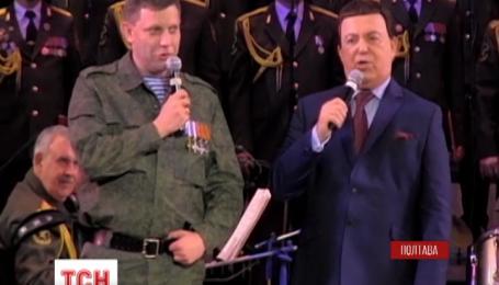 Йосипа Кобзона позбавили звання почесного громадянина Полтави