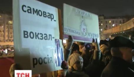 В Киеве пытались сорвать концерт Ани Лорак