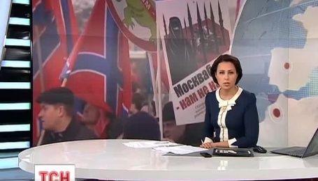 У Москві та по всій Росії святкують День єдності