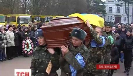 Із загиблим сержантом Русланом Ліщуком попрощалися в Хмельницькому