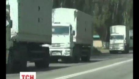 Сьомий гуманітарний конвой з Росії має прибути сьогодні на територію України