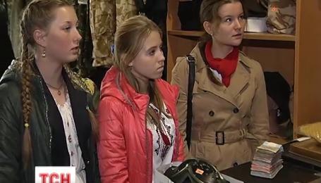 Школьники из поселка Большая Дымерка собрали деньги для военных