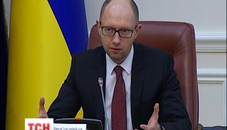 Арсений Яценюк презентовал программу действий новосозданного правительства на ближайшие два года