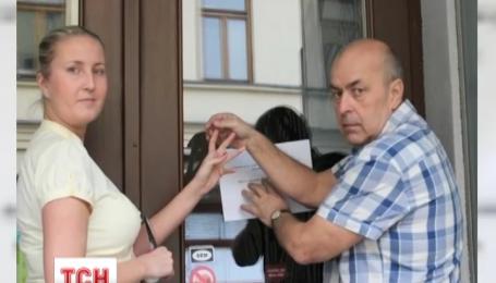 Владелец отеля в Чехии заплатил за отказ принимать российских туристов.