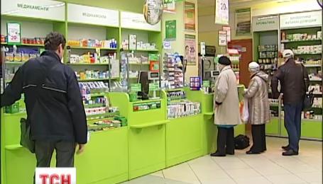 Україна може скасувати обов'язкову сертифікацію деяких імпортних ліків