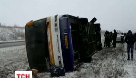 11 людей постраждали в аварії на Харківщині