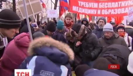 Тисячі російських лікарів протестують проти медичної реформи