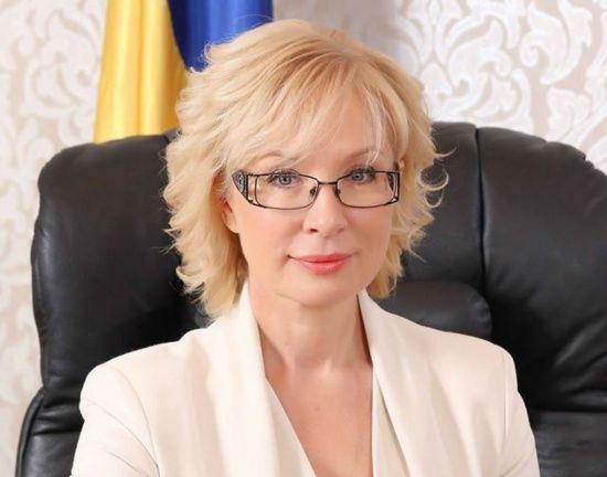 Омбудсмен Денісова закликала Йованович вплинути на РФ для доступу до політв'язнів